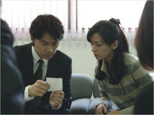 Masaharu Fukuyama  et Machiko  Ono ( sa  femme )