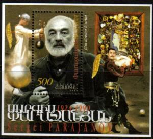 Le  timbre  édité  par  la Poste  Arménienne  en Hommage  au cinéaste