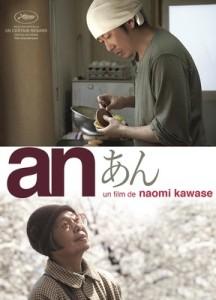 l'Affiche du Film AN  de  Naomi Kawase