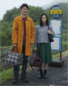 Eti Fukasatu( Mizuki) et Tadanobu Asano ( Yusuke )