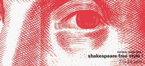 Shakespeare free style