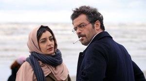 Nahid ( Sareh Bayat ) et Massoud ( )
