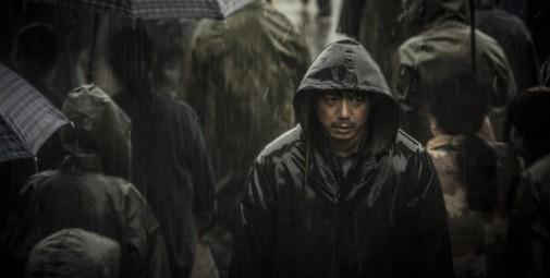 CiaoViva - Une pluie sans fin - Crédit photo Wild Bunch