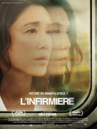 CiaoViva - L'Infirmière - Affiche - Art Films