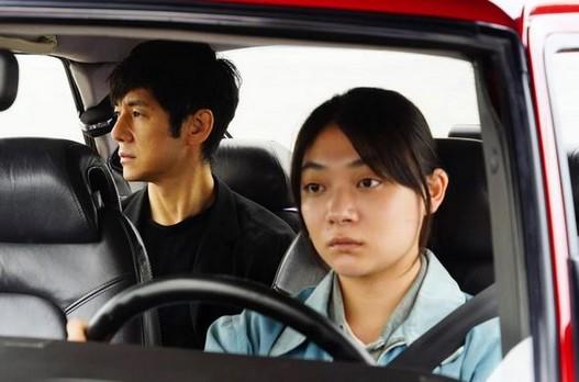 CiaoViva - Drive my car - Diaphana 02