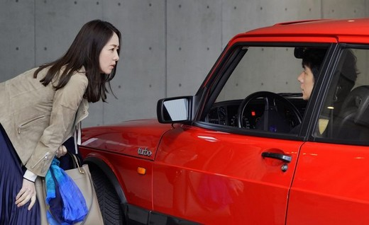 CiaoViva - Drive my car - Diaphana 03
